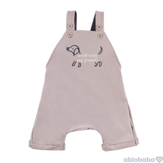 Drappos szürke kantáros baba rövidnadrág LAZY DAYS